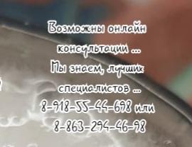 Пищиков Владислав Борисович пульмонолог в Ростов-на-Дону