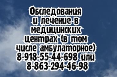 Максим Анатольевич Ямин - Онлайн консультации