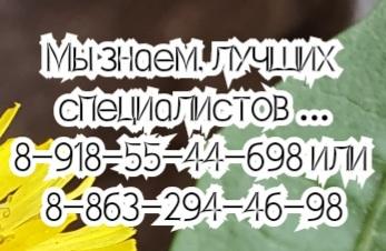 Кацупеев