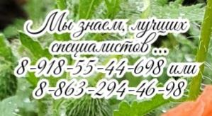 Шендрикова Вероника Игоревна - опытный кардиолог