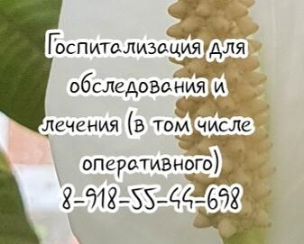 Месхишвили Г. Н. - флеболог на дом