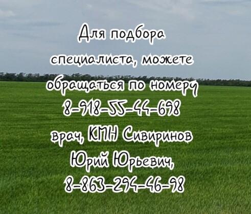 Кокорев Леонид Сергеевич Самовосстановление Ростов