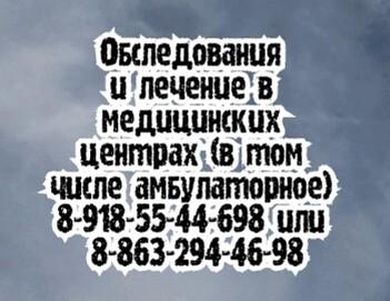 Джабаров Ф.Р. - лечение Лимфомы