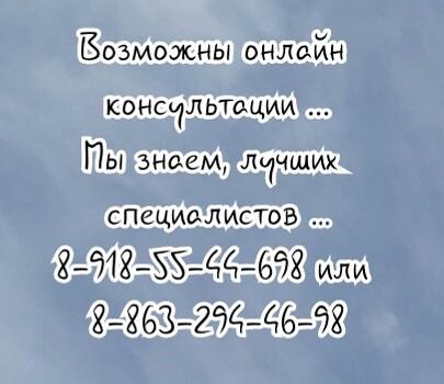 Мамедова Н.И. - Ростов гепатолог