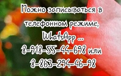 Кокорев Леонид Сергеевич Рефлексотерапевт Ростов