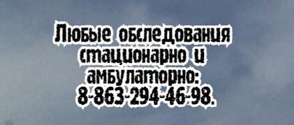 Джабаров Ф.Р. - терапия Рака молочной железы