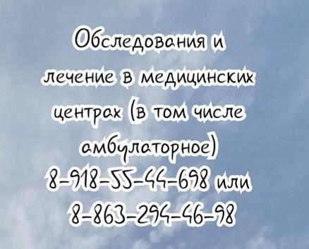 Детский хирург - Кацупеев В.Б.