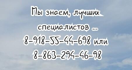 Ростов пункционная биопсия ОКБ-2 Абраменко Р.В.