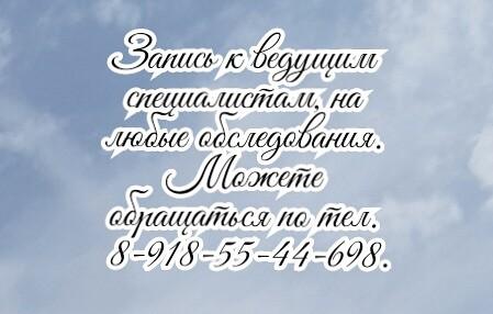 Базлов Игорь Петрович кардиолог выполняет консультации на дому
