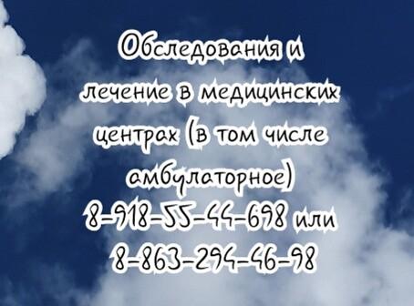 Кокорев Леонид Сергеевич Минералотерапия Санкт-Петербург
