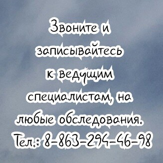 Джабаров Ф.Р. - лечение Рака почки