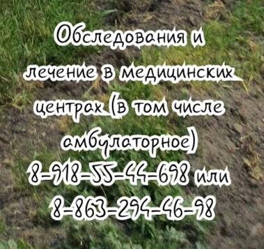 Детский уролог - Кацупеев В.Б.