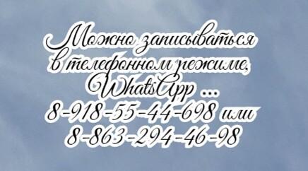 Яна Михайловна Марченко Ставрополь – Гематолог