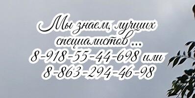 Кокорев Леонид Сергеевич Минералотерапия Ростов