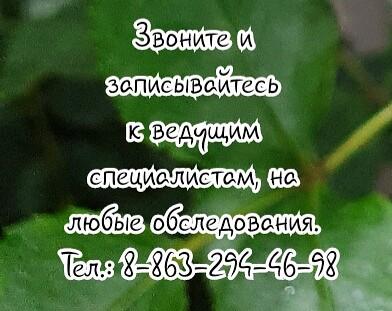 Джабаров Ф.Р. - лечение Рака лёгкого