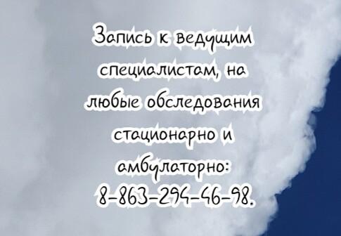 Мария Степановна Мирончук Новочеркасск туболог взрослый