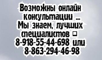 Кокорев Леонид Сергеевич Китайский массаж Ростов