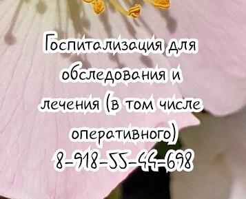 Лучший кардиолог в Ростове-на-Дону