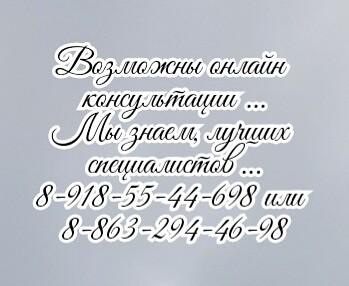 Джабаров Ф.Р. - лечение Рака кожи