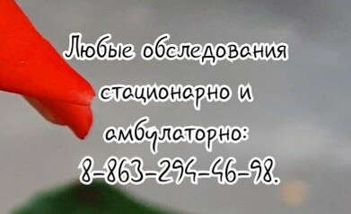 Кокорев Леонид Сергеевич Рефлексотерапевт Санкт-Петербург