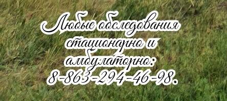 Лучший уролог нефролог в Ростове-на-Дону