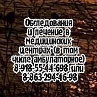Ващенко Л.Н. - выдающийся онколог мягких тканей Ростов