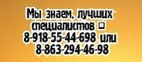 Ростов КТ для людей с избыточным весом до 200 кг