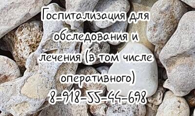 Лучший челюстно лицевой хирург в Ростове