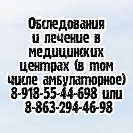 Сафроненко Людмила Алексеевна