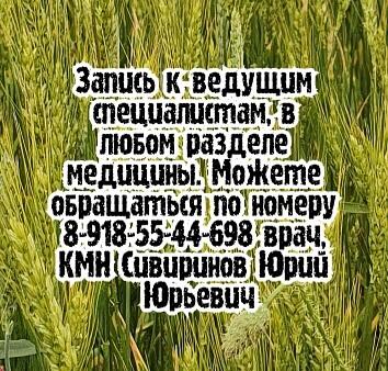 Троценко Вячеслав Викторович