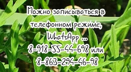 Ростов пункция печени и поджелудочной железы лучшие специалисты - в онкологическом институте.