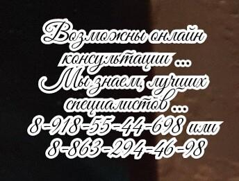 Джабаров Ф.Р. - лечение Рака полового члена