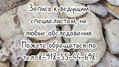 Снять кодировку в Ростове-на-Дону - Зубко М.М.