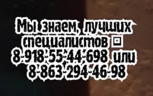 Джабаров Ф.Р. - лечение Рака носо- и ротоглотки