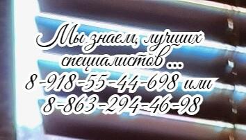 Ростов аритмия Собин С.В.