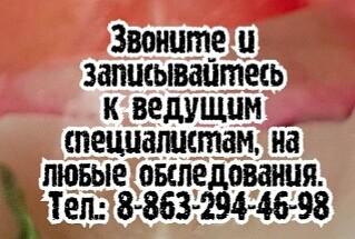 Джабаров Ф.Р. - Мтс - поражение костей (паллиативное лечение)