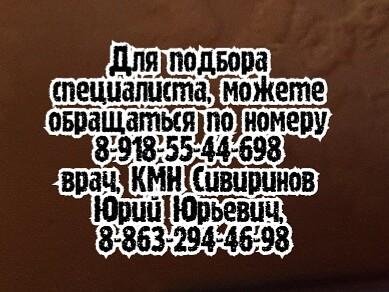 Ростов пикс Собин С.В.