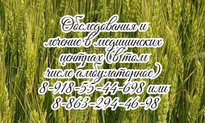 Ростов - невролог на дом проф. Скрипкин Ю.П.