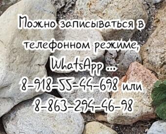 Ростов - Детский гастроэнтеролог Сорока О.А.