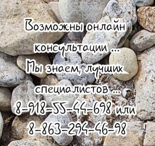 Ростов – узи сосудов в кратчайшие сроки – качественно