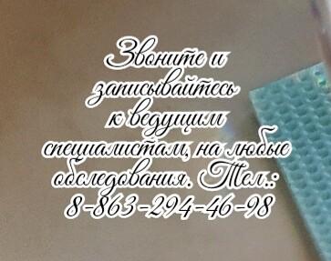 Джабаров Ф.Р. - лечение Рака тела матки, шейки матки, вульвы, влагалища