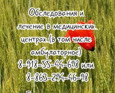 Инесса Васильевна Карташова - грамотный кардиолог