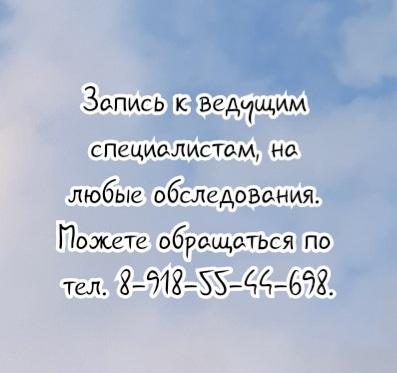 Ростов - Детский Комбустиолог