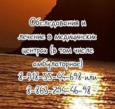 Радиолог Онколог в Ростове-на-Дону