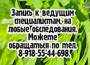 Ростов диабетическая стопа - Штильман М.Ю.