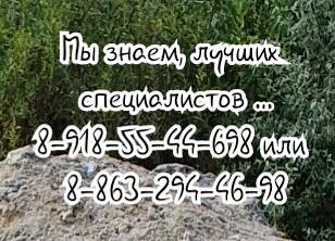 Киртонасов Я.П. – профессионал
