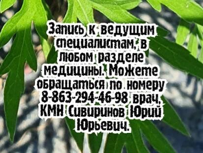 Профессор Позднякова Виктория Вадимовна ведущий Пластический хирург