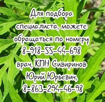 Ростов – любые лабораторные исследования в кратчайшие сроки и с максимальной достоверностью