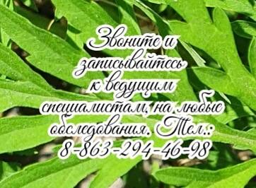Батайск грамотный невролог - Бабкин Ю.Ю.