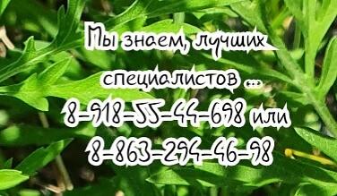 Хороший уролог онколог в Ростове-на-Дону